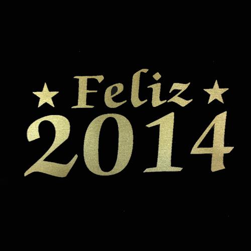 Mundo Gimnasio, te desea un feliz 2014 !!